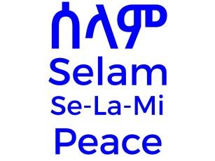 selam-peace-amharic4rastafari.jpg