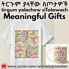 Meaningful Ethiopian Gifts - Shirts & Mugs