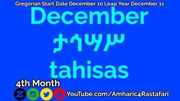 Learn Amharic Months - Ethiopian Calendar 13 Months of Sunshine!