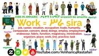 Learn Amharic – Jobs in Amharic – ሥራዎች በ አማርኛ!